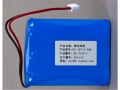the_tiny_2-2_amphr_battery_that_fits_inside_the_hb-1b